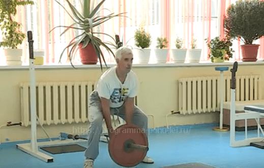 Занятие спортом пожилых людей