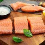 продукты высокой калорийности, рыба