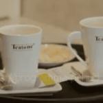 травяной чай рецепты в домашних условиях, напиток