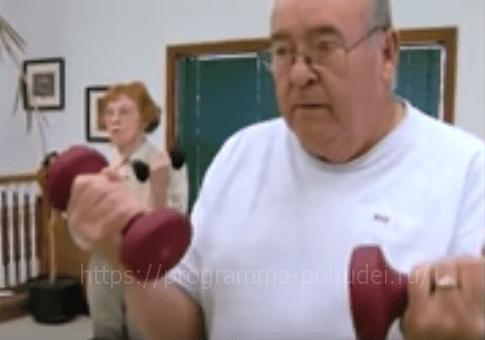 занятия спортом для пожилых людей, тренировки