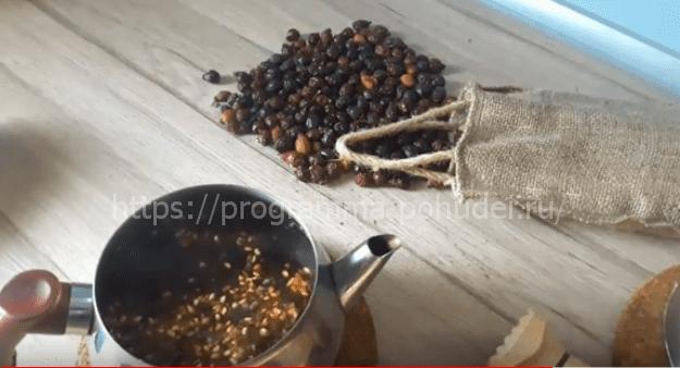 картинка Как заварить шиповниковый чай