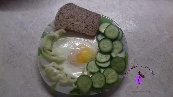 самые эффективные диеты, ужин