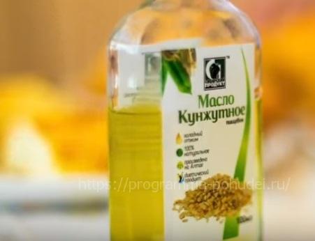 картинка кунжутное масло полезные свойства применение
