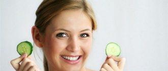 Диета по методике похудения Галины Гроссман - рецепты и меню на неделю