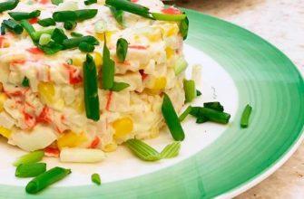 Диетический (ПП) салат с крабовыми палочками: рецепты с фото