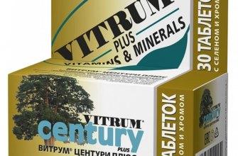 Витамины для пожилых людей старше 60 лет, лучший комплекс витаминов